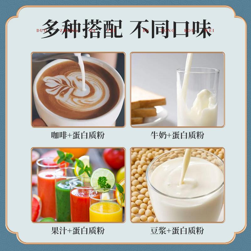 仁和益生菌驼奶蛋白粉纯奶正宗中老年成人健康乳清营养粉320g正品
