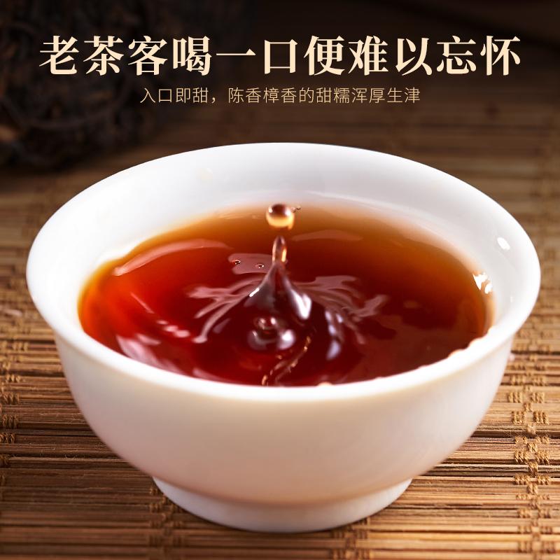 年布朗山蘑菇沱云南勐海特级普洱茶熟茶十年以上珍藏级陈年熟普 98