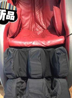 按摩椅防尘罩罩套椅套垫水洗多功能布垫防尘防g脏吸汗耐磨遮丑防