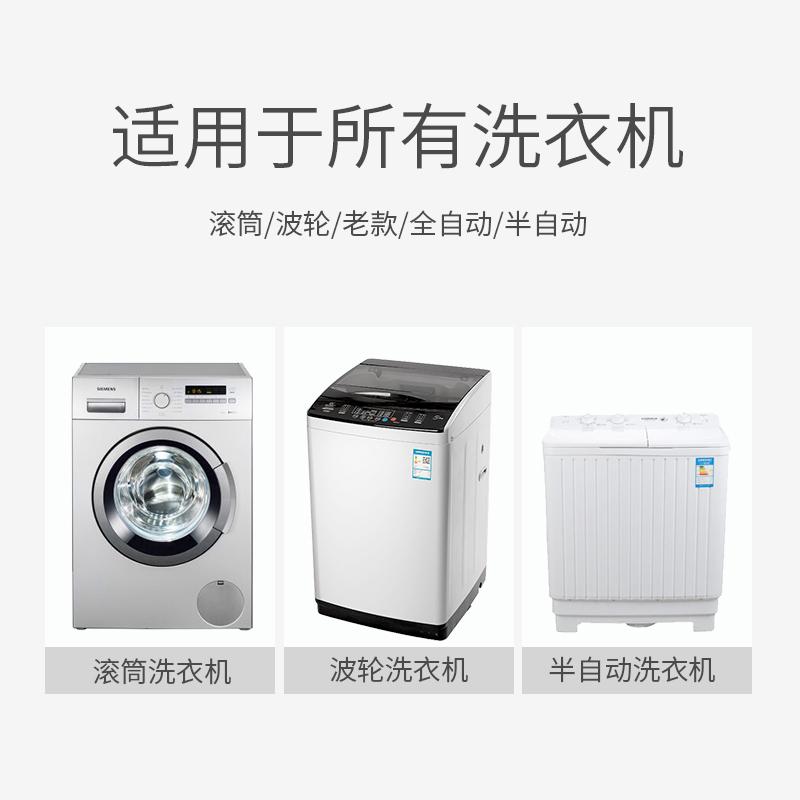 【浓缩升级】洗衣机槽泡腾清洁片12块