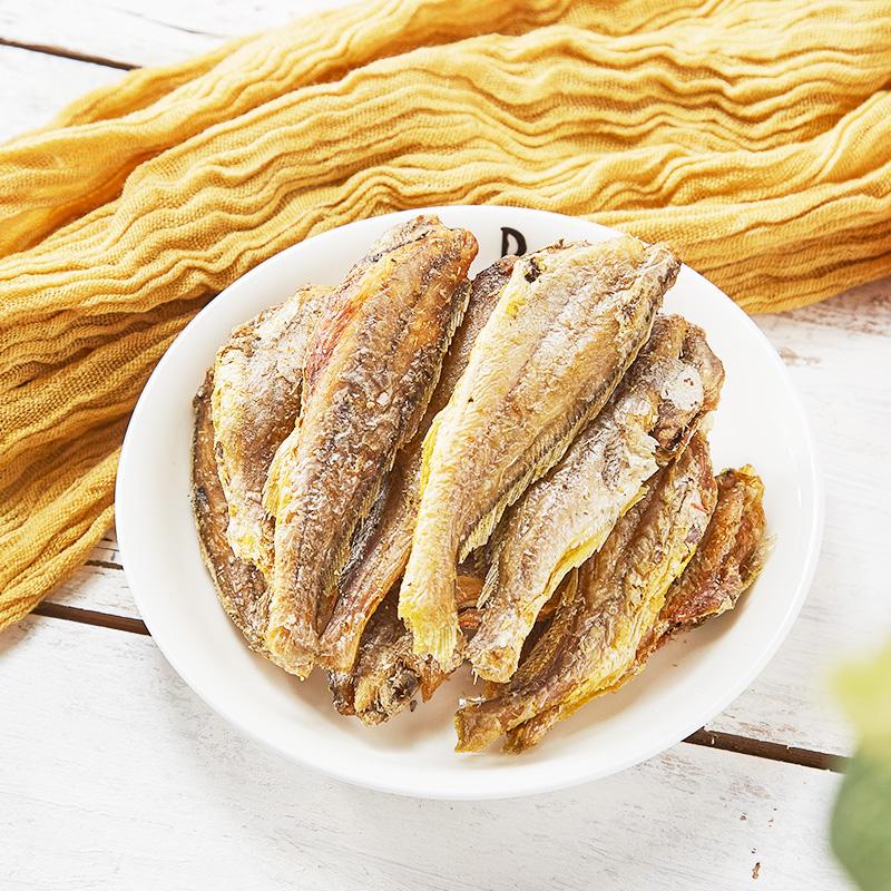 【海狸先生】香酥小黄鱼高蛋白质小黄鱼干零食即食酥脆碳烤小鱼干