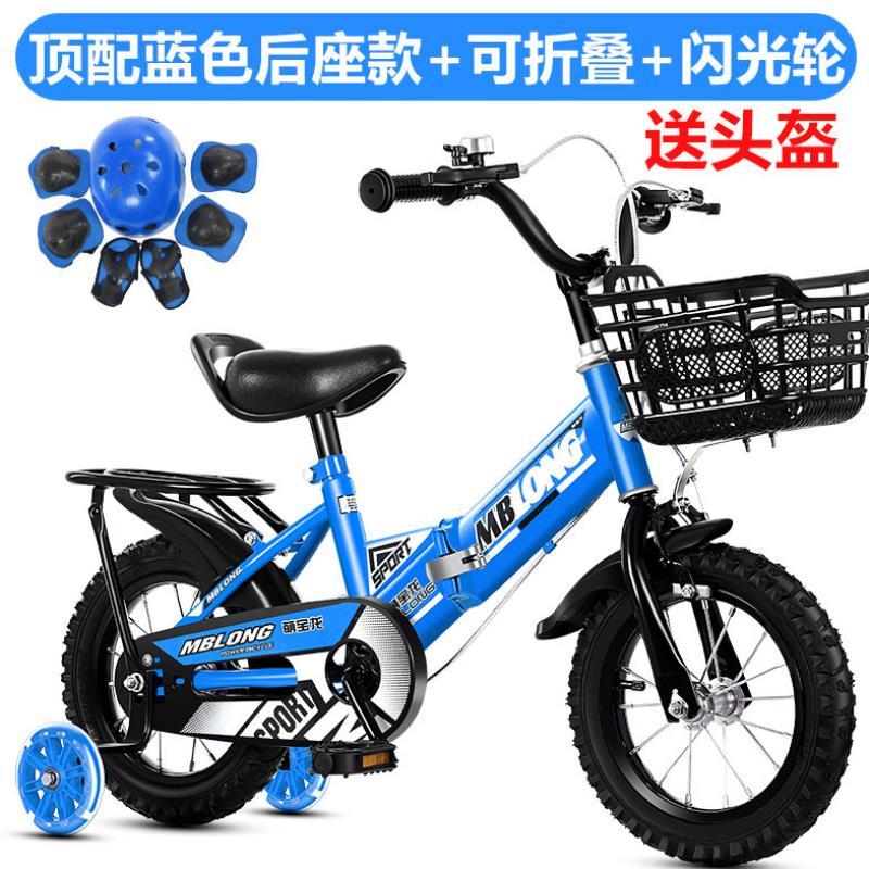 小孩子折叠自行车碟刹新款耐磨骑行男孩加厚女童携带运动单车礼物
