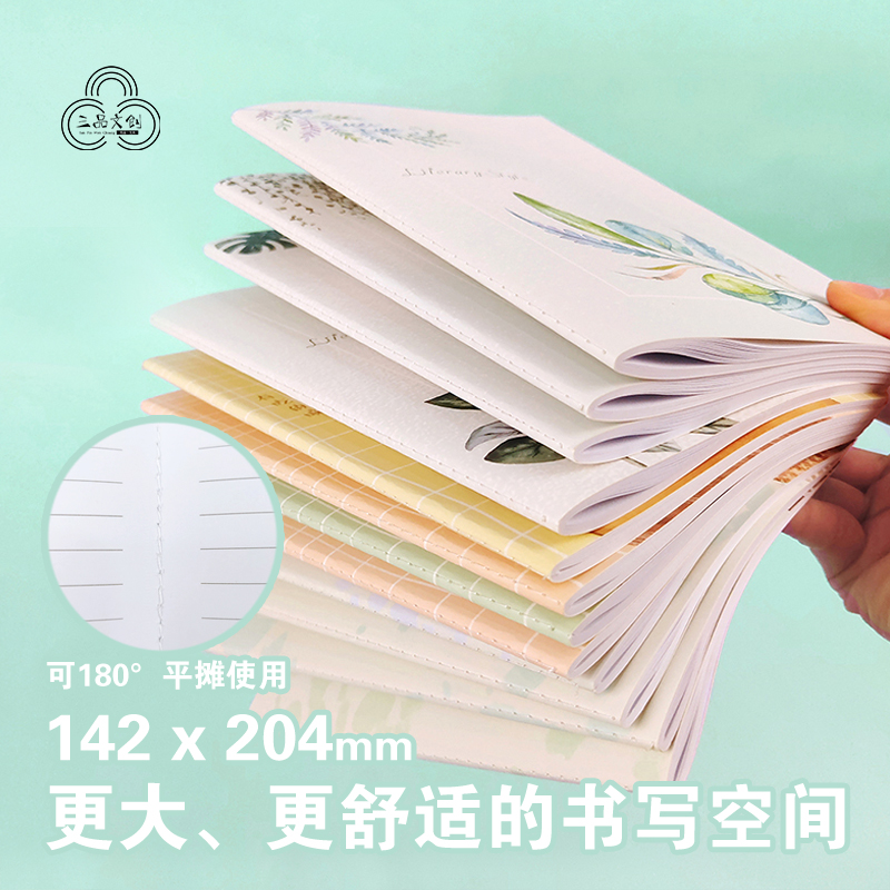 笔记本8本装a5简约大学生韩国ins文艺精致风线装本子b6记事本加厚车线本16k笔记本子