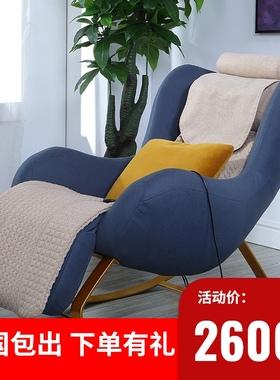 电动按摩椅家用自动全身多功能小户型休闲单人沙发北欧家具摇摇椅
