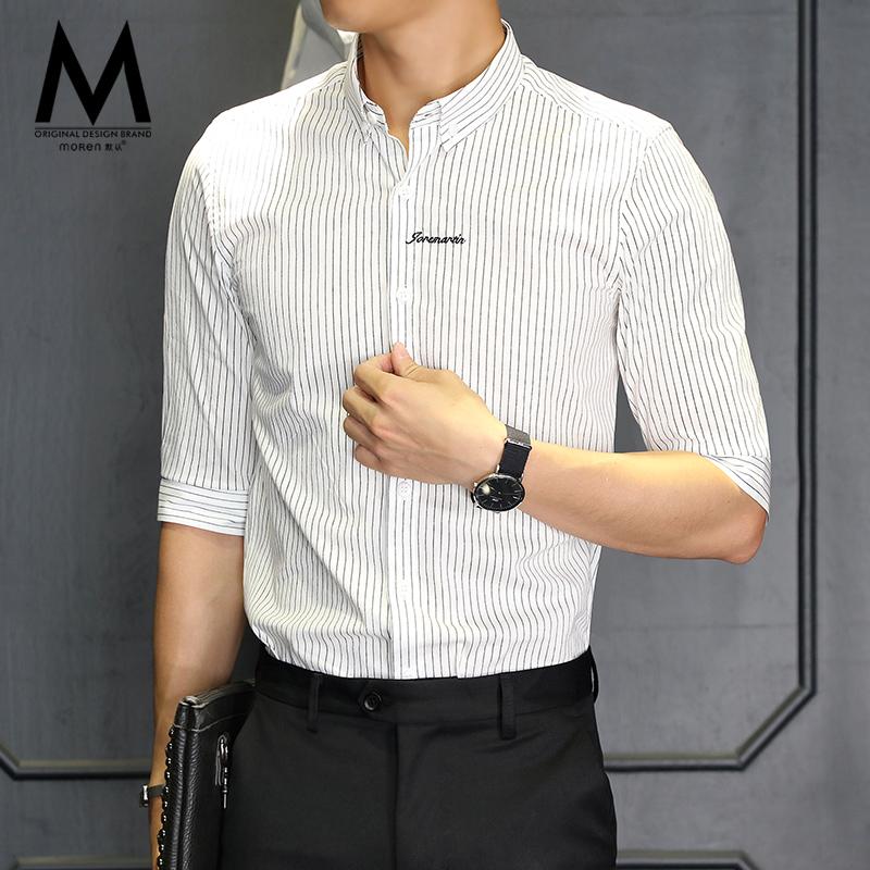 夏季五分袖衬衫男短袖衬衣条纹青年韩版修身中袖寸衫商务休闲半袖
