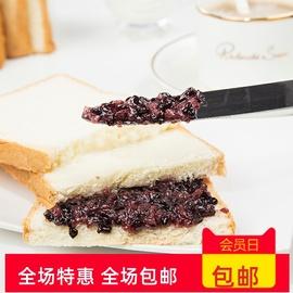 夏裕非桃李紫米面包奶酪夹心切片糯米早餐食品整箱紫薯吐司糕点