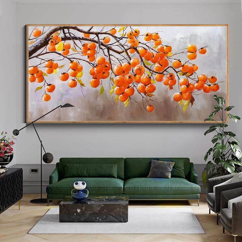 純手繪油畫裝飾畫簡約中式事事如意柿子油畫柿柿如意純手工掛畫