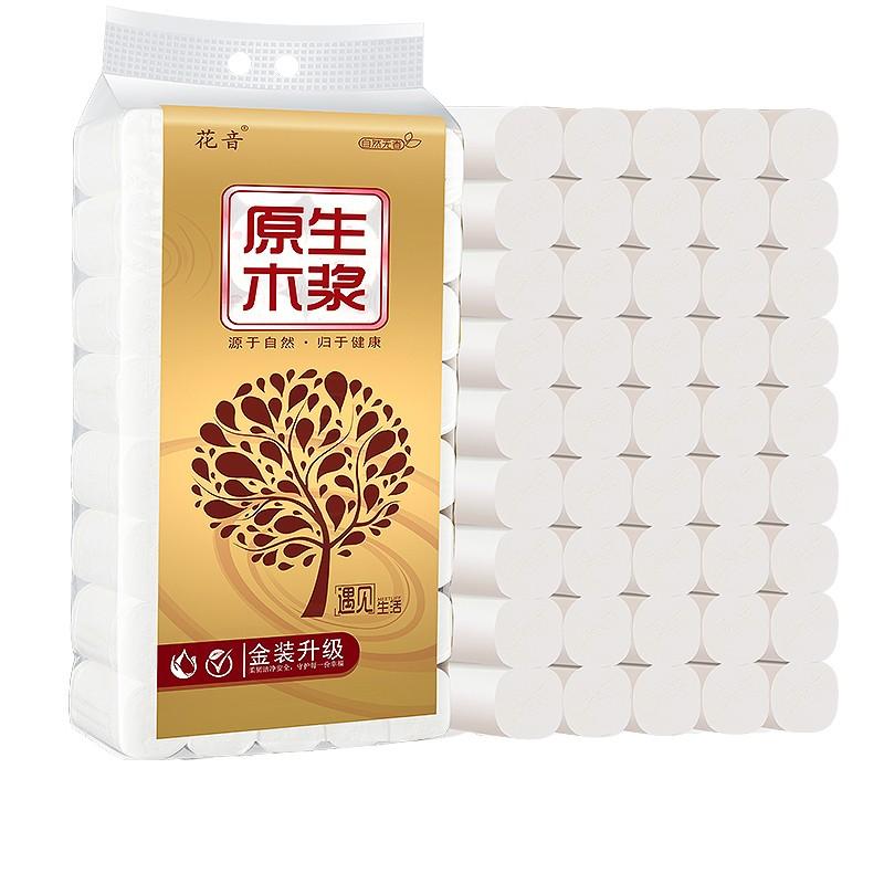 家用卫生纸无芯卷纸10斤实惠装