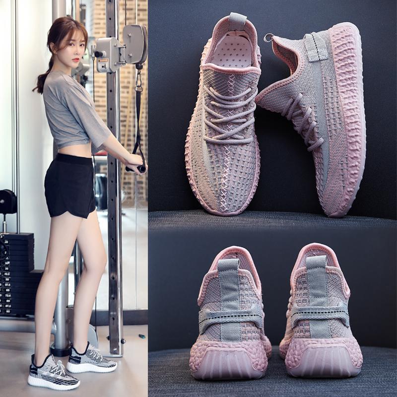 2020夏季新款椰子鞋女天使满天星学生休闲运动网面透气健身跑步鞋