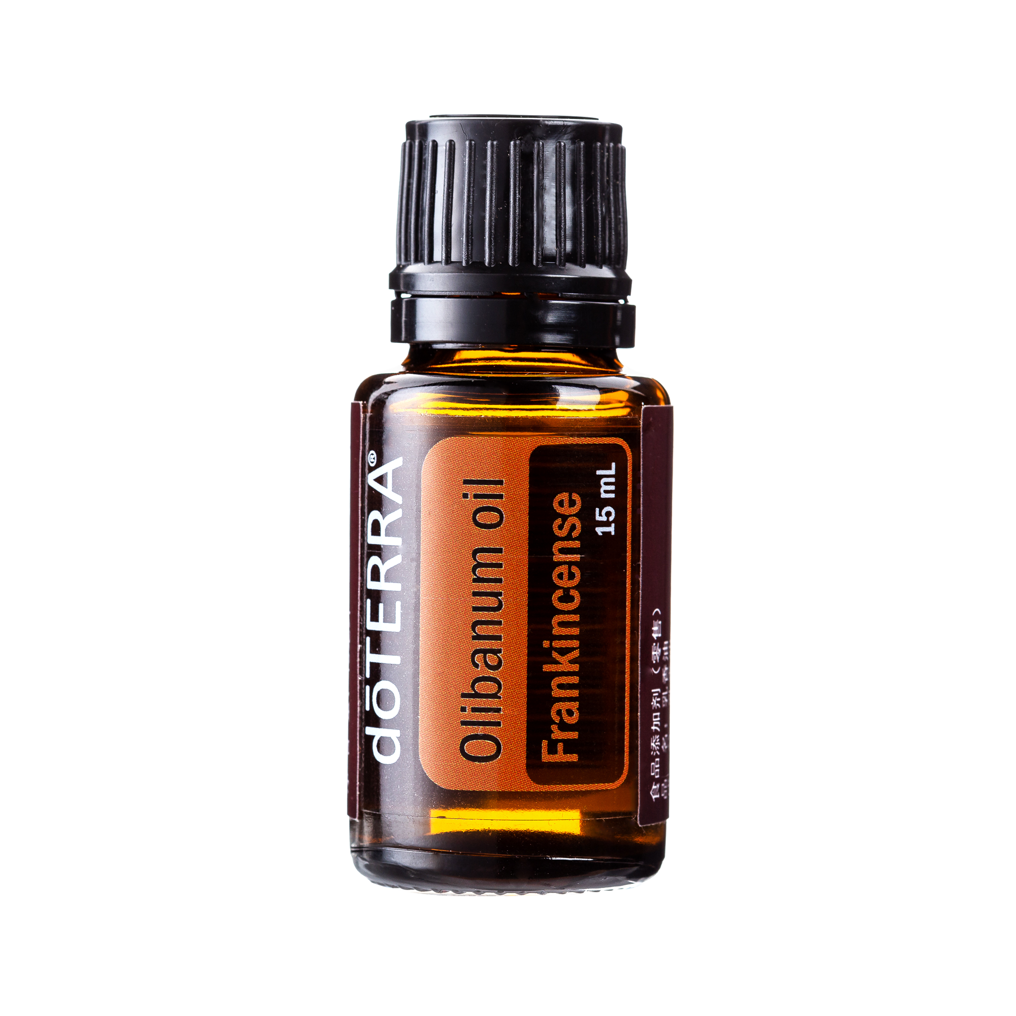 Frankincense  15ml 单方精油美国官网正品 doTERRA 多特瑞乳香精油