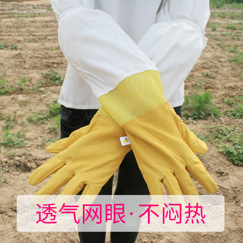 羊皮手套加厚帆布防蜂手套中意蜂防蜂蛰透气养蜂手套养蜂工具
