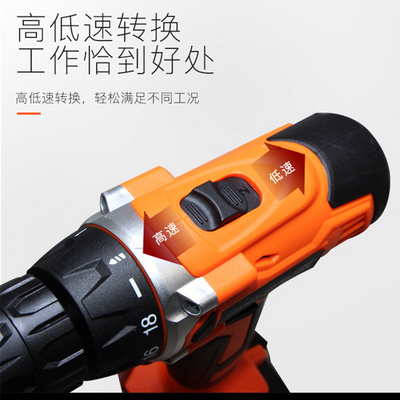 High-power flashlight 36V rechargeable electric drill pistol brushless screwdriver industrial grade multi-purpose industrial electric drill kit