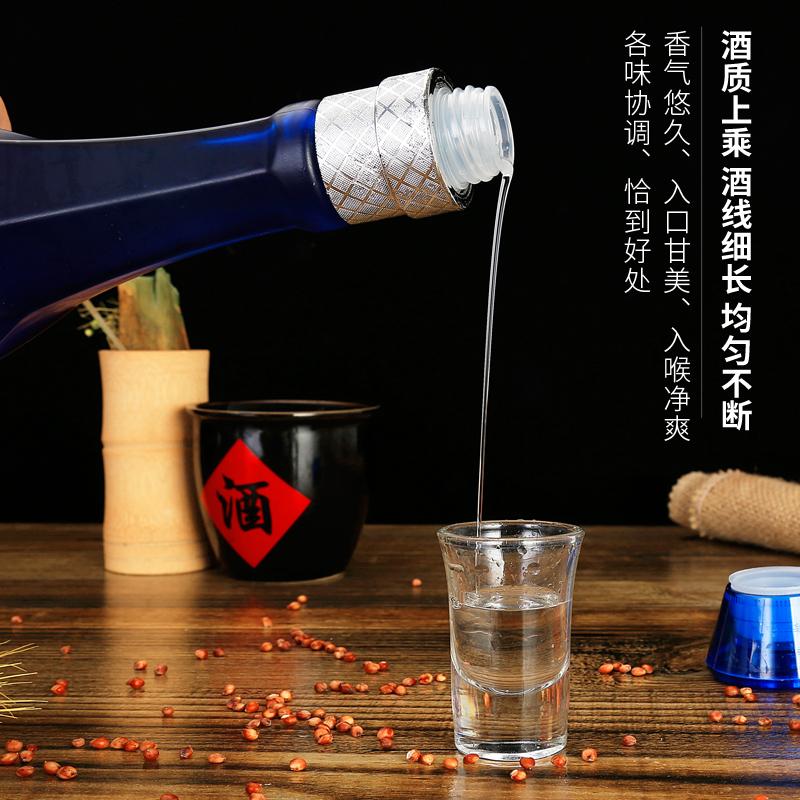 【送礼袋】中国梦52度500ml*6瓶