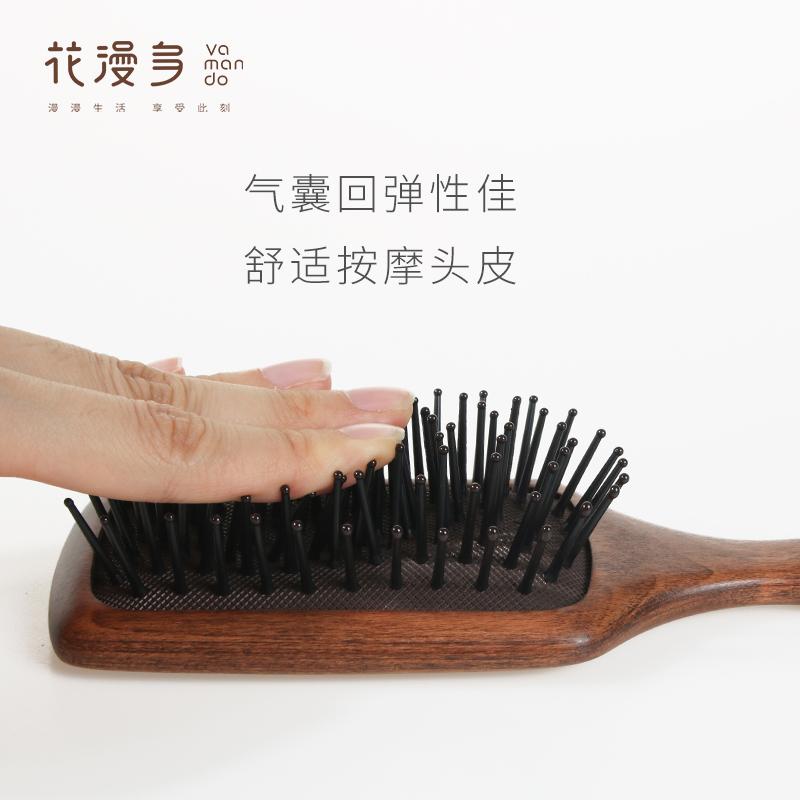 按摩梳子女士卷发气垫梳家用直发大号气囊梳防