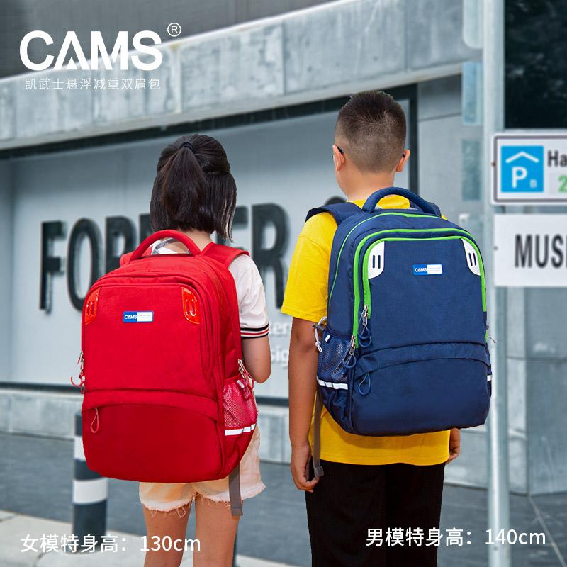 悬浮减重书包小学生男一二三年级四到六减负护脊超轻便双肩女 cams