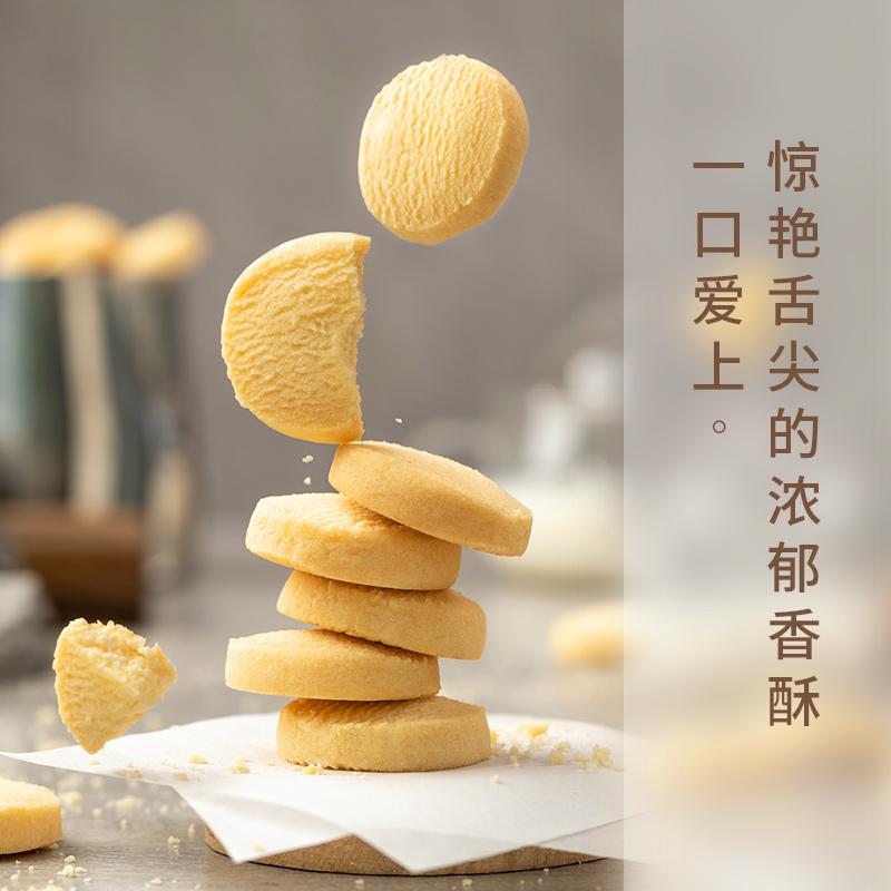 办公室休闲网红小饼干零食 黄油吃货好吃 580g 珍妮小熊曲奇饼干