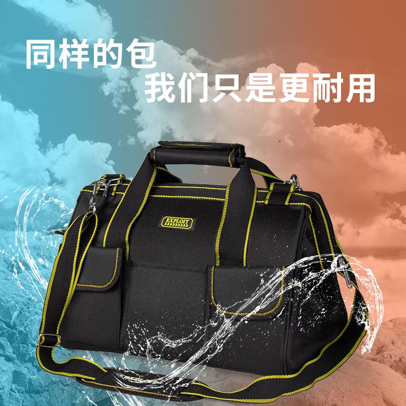 开拓 多功能工具包大号单肩手提电工包 家用车载维修工具包 加厚