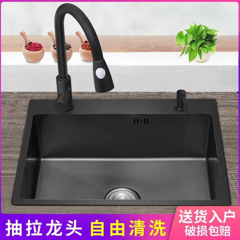 不锈钢洗碗槽水池家用黑色池 304 德国洗菜盆双槽厨房手工纳米水槽