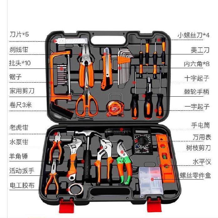工具箱收纳盒五金工具箱便家具维修套装家用家装工具木工小工具箱