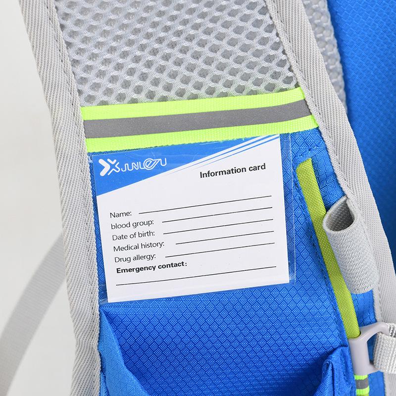 户外越野跑步装备双肩背包超轻行山登山徒步15L防水骑行水袋男女