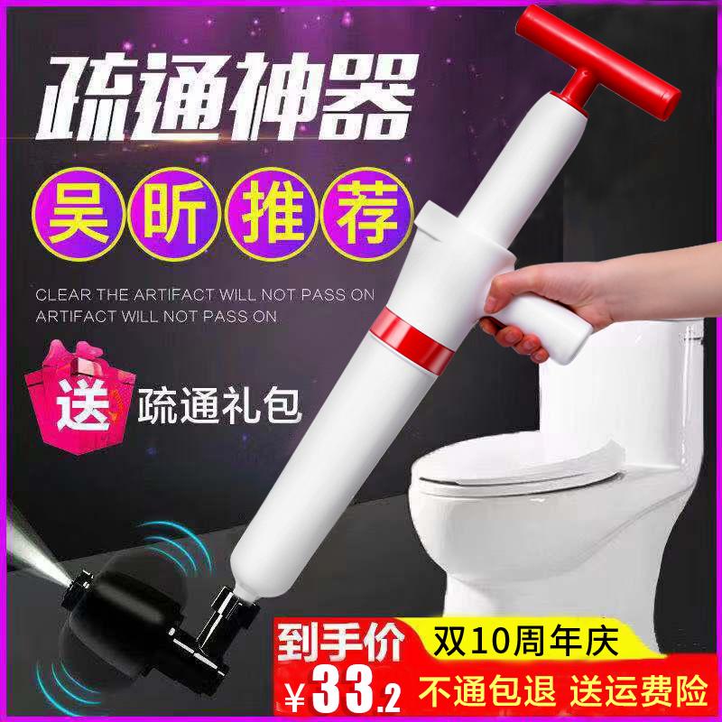 馬桶管道疏通器下水道疏通廚房地漏疏通器一炮通氣壓廁所疏通神器
