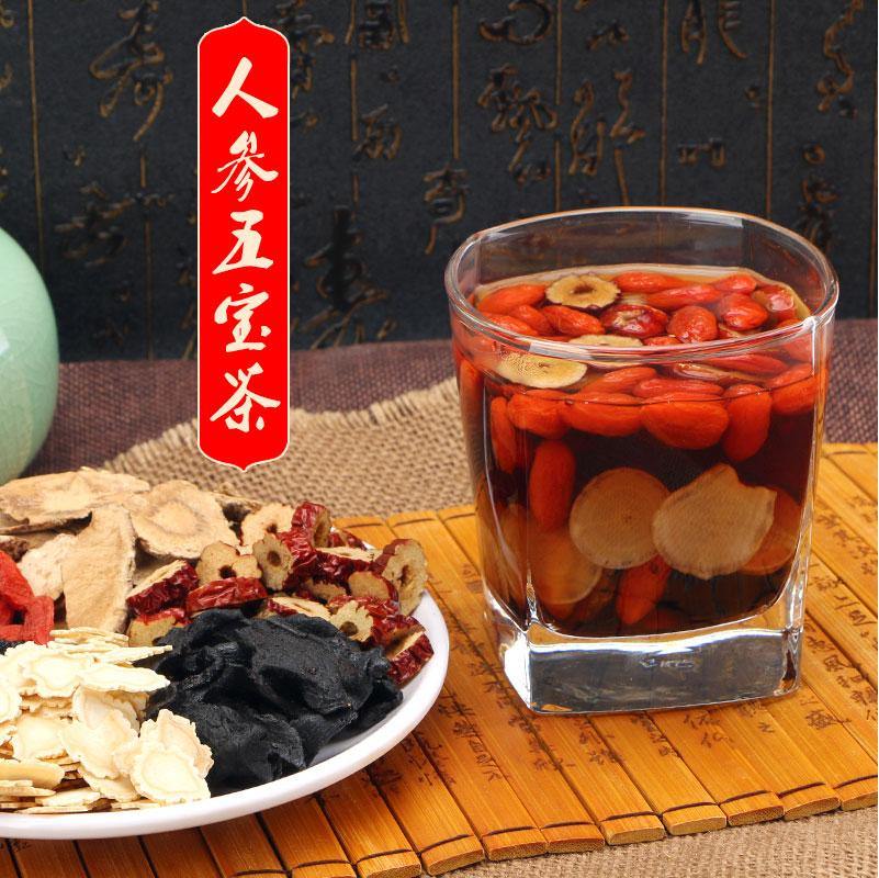 广隆昇 人参枸杞五宝茶 120g 5.1元包邮
