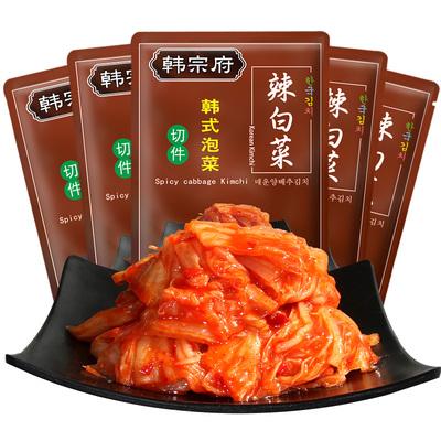 韩宗府正宗辣白菜韩国泡菜韩式免切小包装咸菜延边朝鲜袋装下饭菜