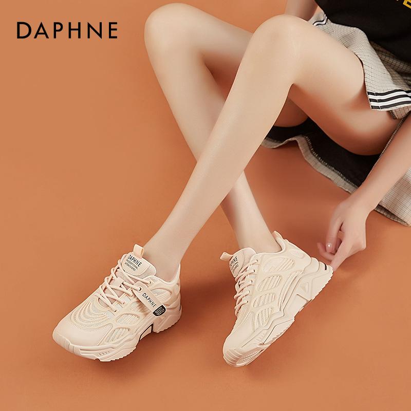 年新款秋季运动鞋女厚底松糕鞋 2020 达芙妮显脚小追元素老爹鞋子女