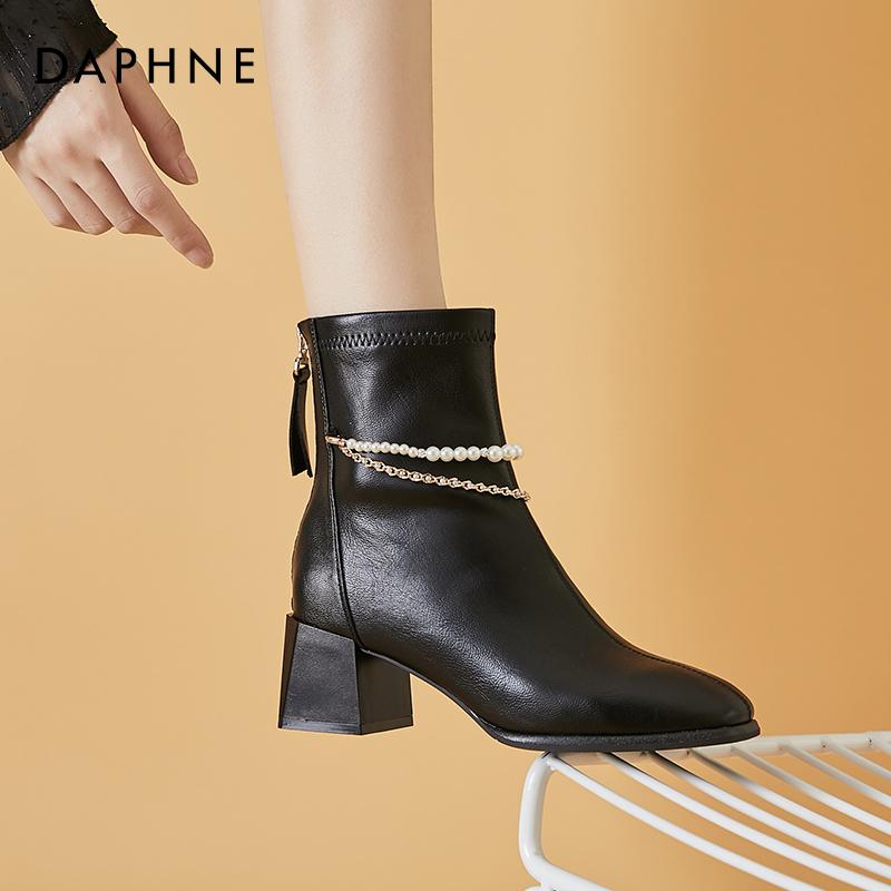 达芙妮米白色马丁靴女春秋单靴粗跟瘦瘦靴甜酷女靴子方头新款短靴
