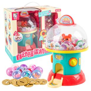 兒童自動投幣小型扭蛋機玩具