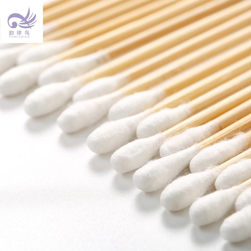【福利秒杀】韵律鸟棉签1000支袋装一次性化妆棉棒多功能清洁棉签 No.3