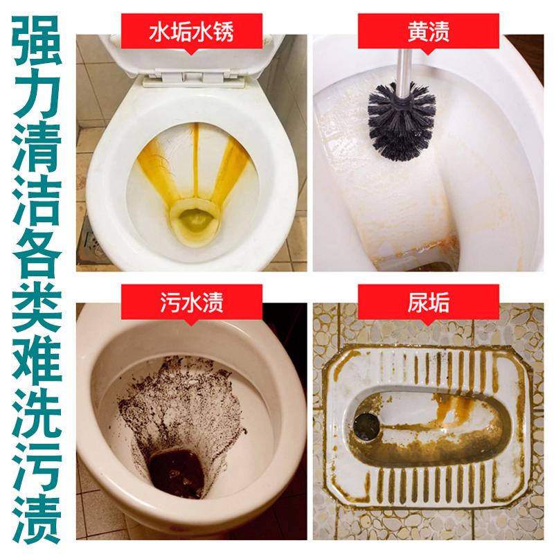 强力洁厕灵马桶清洁剂清香型洗厕所神器除垢去渍去黄浴室瓷砖清洗