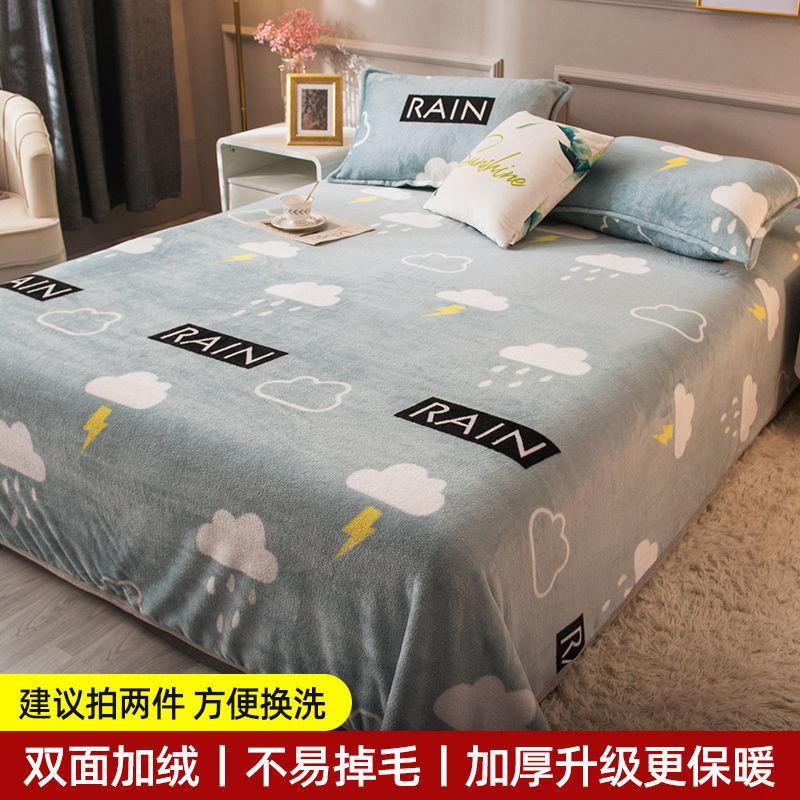 2020珊瑚绒床单单件保暖单人宿舍毛绒双面加绒被单法兰绒毛毯床垫