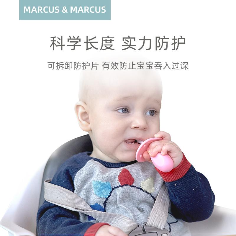 marcus儿童训练牙刷套装1-2-3岁宝宝婴幼儿乳牙口腔清洁软毛牙刷