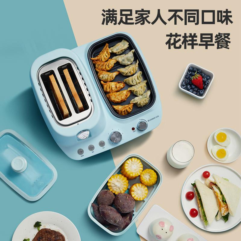 志高早餐机多功能四合一家用懒人小型吐司机多功能多士炉烤面包机主图