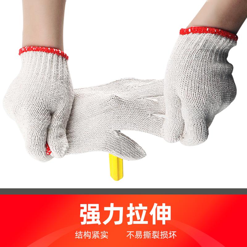 手套劳保耐磨工作纯棉加厚薄款白棉纱棉线劳工劳动男工地干活透气