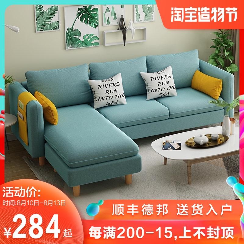 约现代三人沙发经济型
