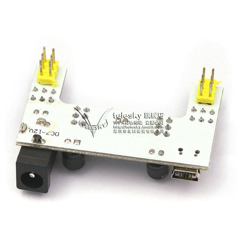 面包板电源模块2路面包板模块兼容5V/3.3V直流稳压模块电源模块