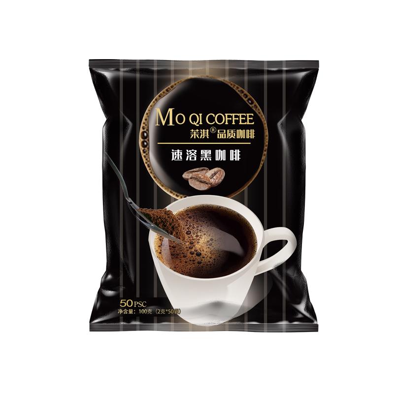 黑咖啡无蔗糖低脂健身苦咖啡速溶提神纯咖啡粉50杯瓶袋装学生正品