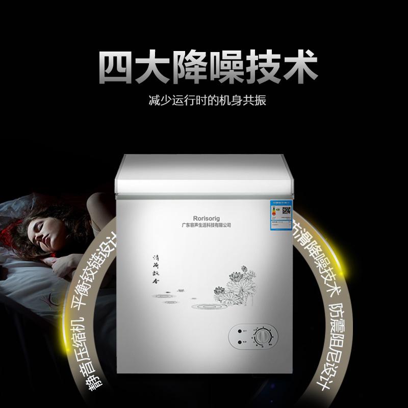 冰柜商用家用大容量小型迷你小冷柜节能双门冷藏保鲜冷冻两用 158L
