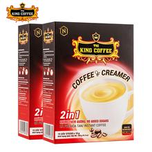 【盒装15条】越南原味速溶咖啡无糖二合一