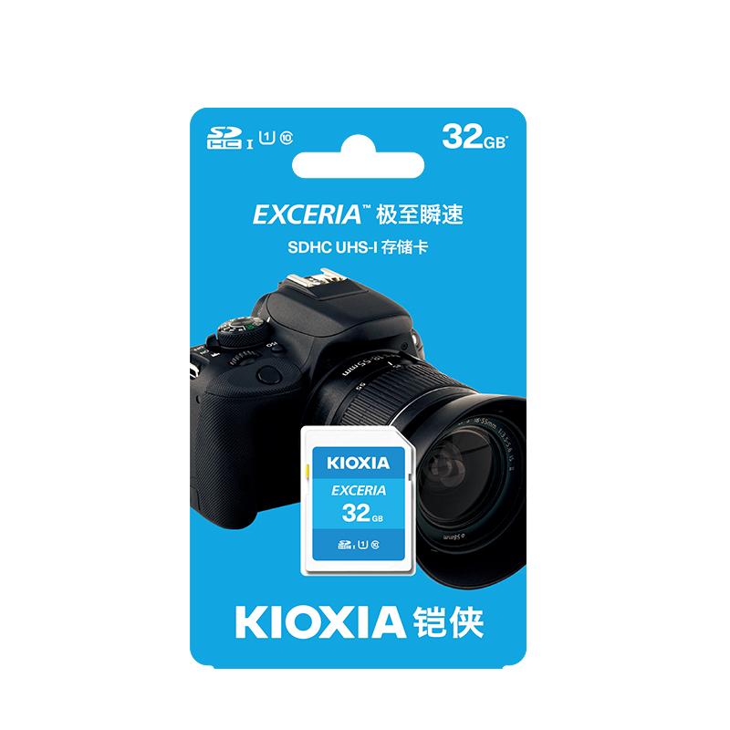 卡 sd 车载 32g 卡大卡索尼佳能尼康数码相机摄像机内存储卡 sd 高速 sdhc 相机内存卡 32g 卡 sd 铠侠 kioxia 原东芝