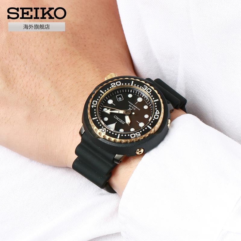 精工罐头手表男日本运动潜水表光能表太阳能男表 SNE499P1 SEIKO