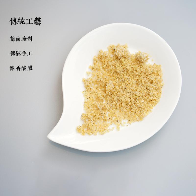 瓶装杭州特产 250g 桂语山房糖鲤花纯天然西湖甜桂花酿制食用桂花糖