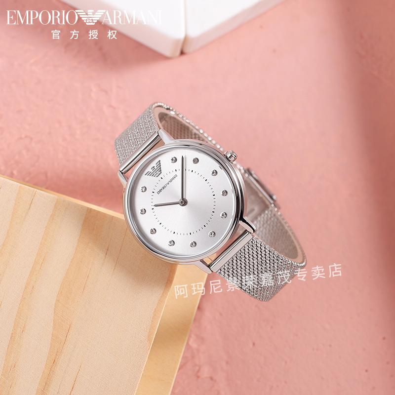 阿玛尼钢带手表女表满天星镶钻玫瑰金石英表AR11128