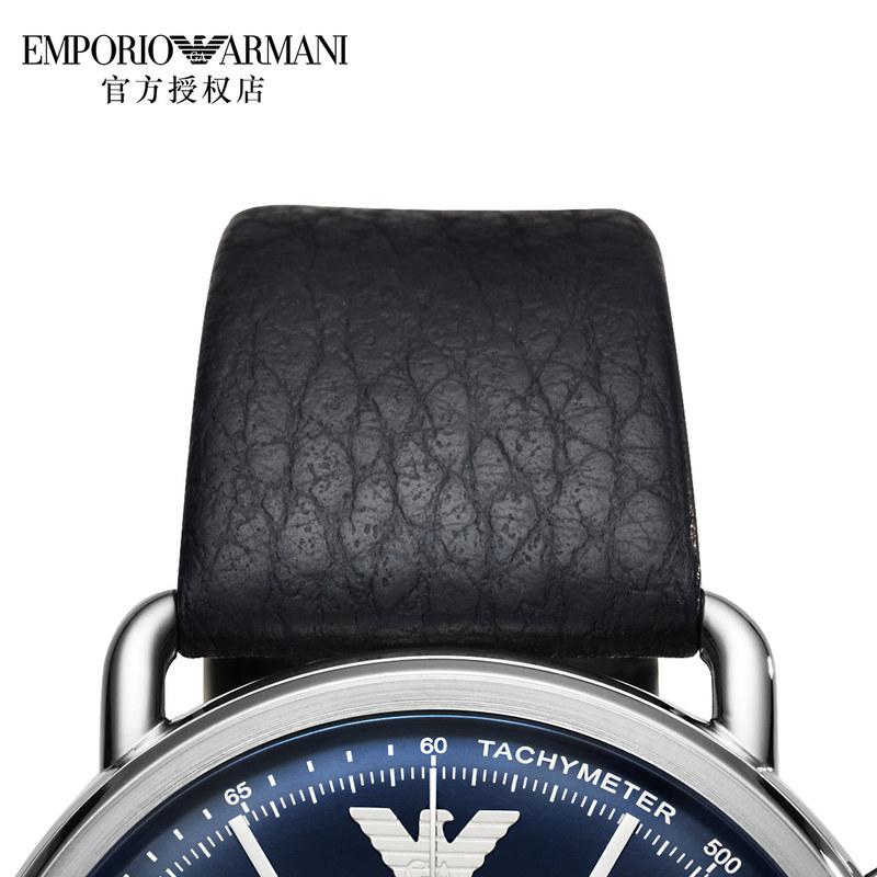 Armani阿玛尼蓝色多功能表盘皮带手表男防水 新款石英腕表AR11105