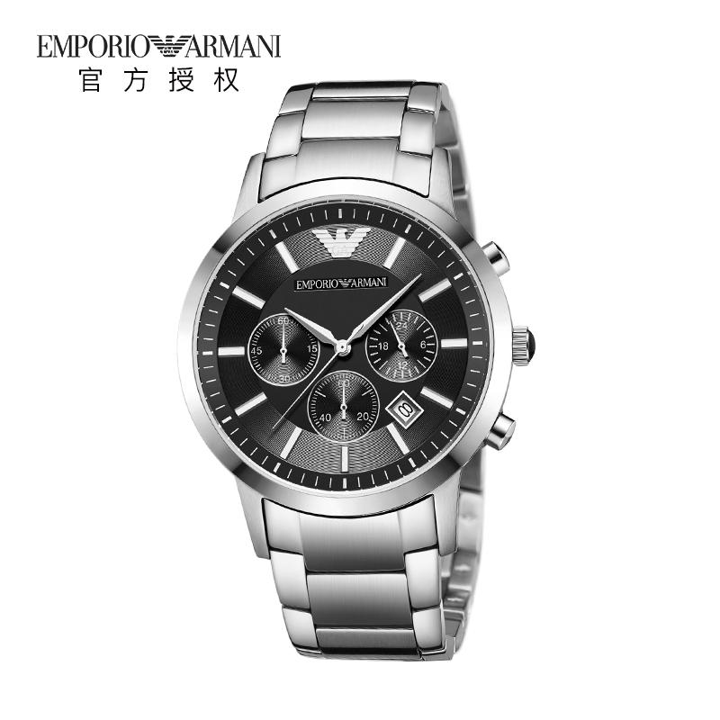 Armani阿玛尼手表男正品商务休闲大气时尚简约钢带男士腕表AR2434