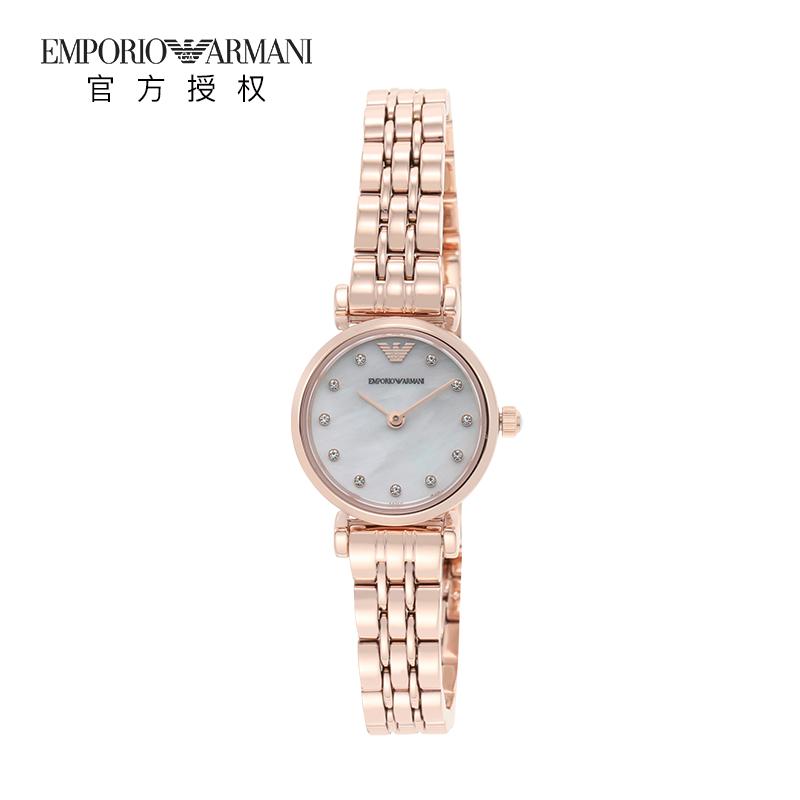 Armani阿玛尼手表女新款满天星贝母小表盘玫瑰金时尚腕表AR11203