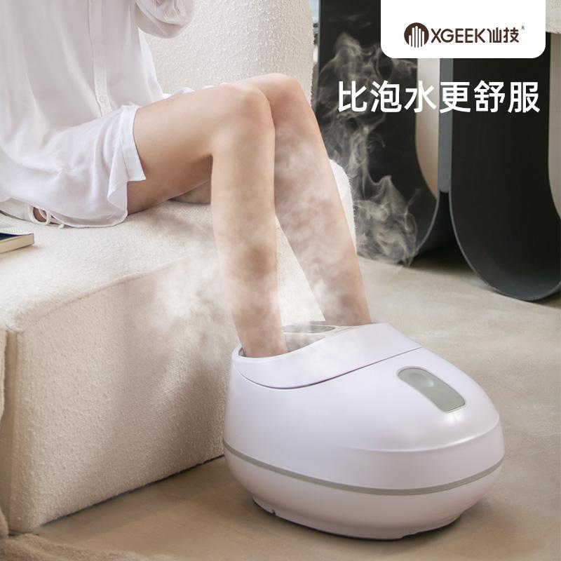 仙技蒸汽足浴盆泡脚盆洗脚盆全自动电动按摩泡脚桶加热恒温足浴器