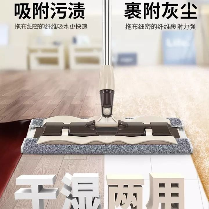大号免手洗平板拖把家用瓷砖旋转拖把木地板地拖布墩布